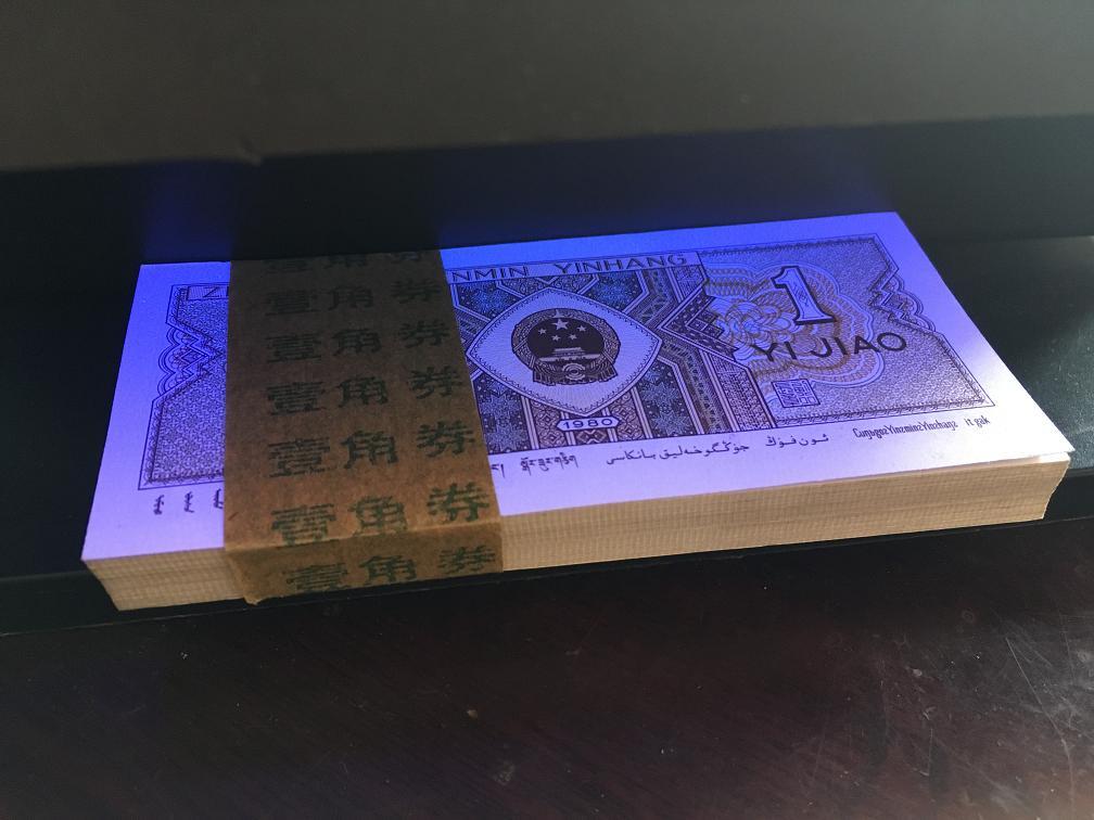 8001青天白日带背详云百连[中国v打版资讯网交打版衬衫视频图片