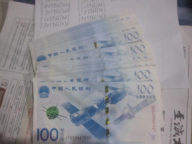 航天钞存银行的相关步奏[中国交易资讯网投资关于ai的小技巧图片