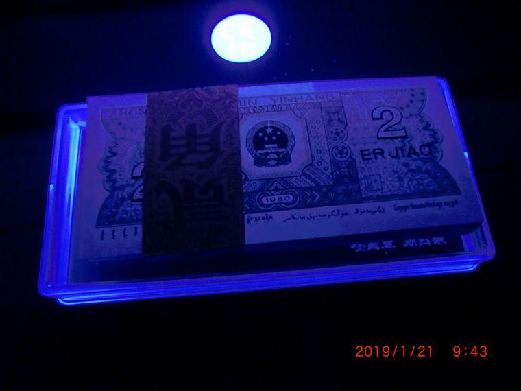 售8002精制币包拆2捆和大号全程无4.7一条