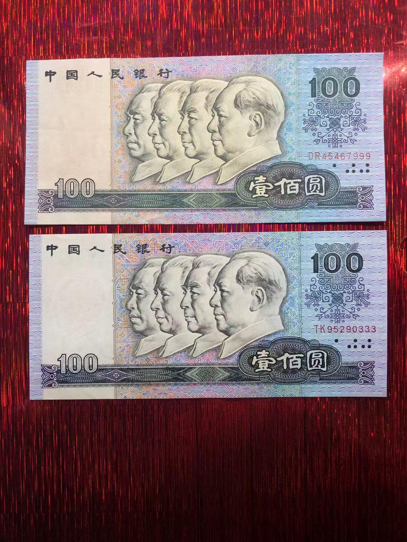 【辽宁★抚顺】出售全品90100豹子号999.333
