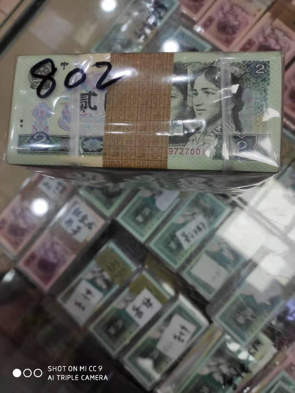 出售802捆货