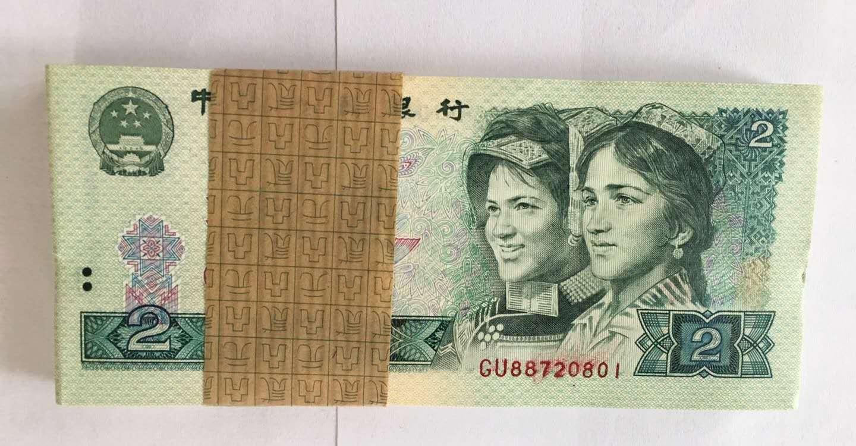 802GU趣味币