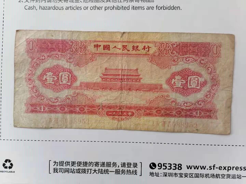 红1元500元