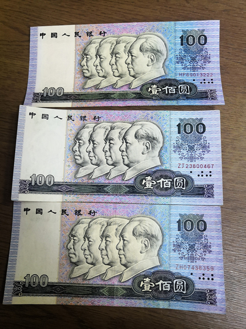 90100元豹子号,补号