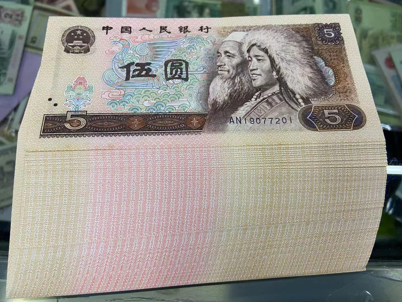 805百联原票2刀