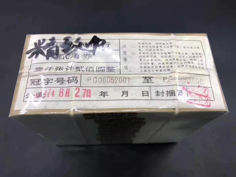 8002黑珍珠精制币PG06052001全品捆货