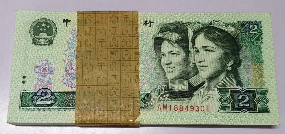 【SH】▆▆售802纸币刀币2刀▆▆