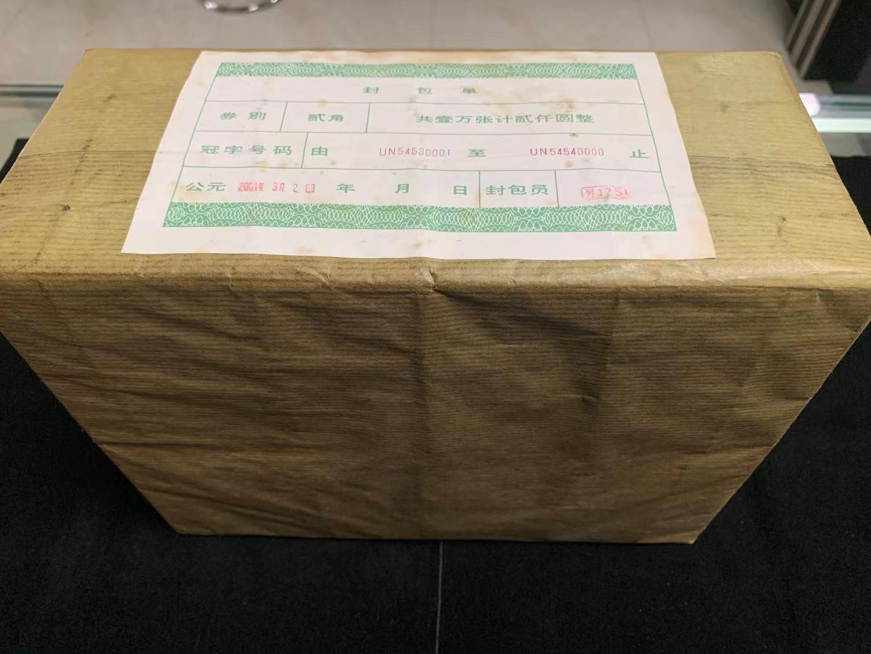 低售8002纸包装万连