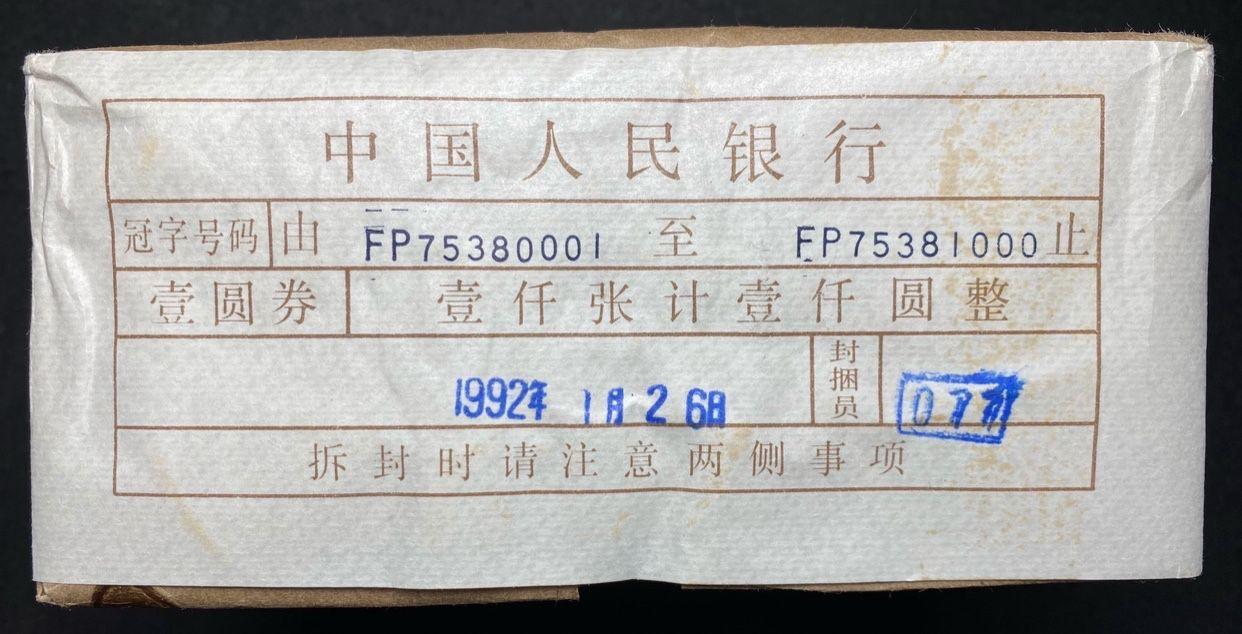 801中国龙捆拆绝中绝10刀,全程无4